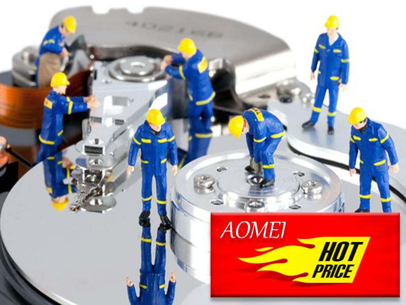 Специальные цены на продукцию AOMEI Technology